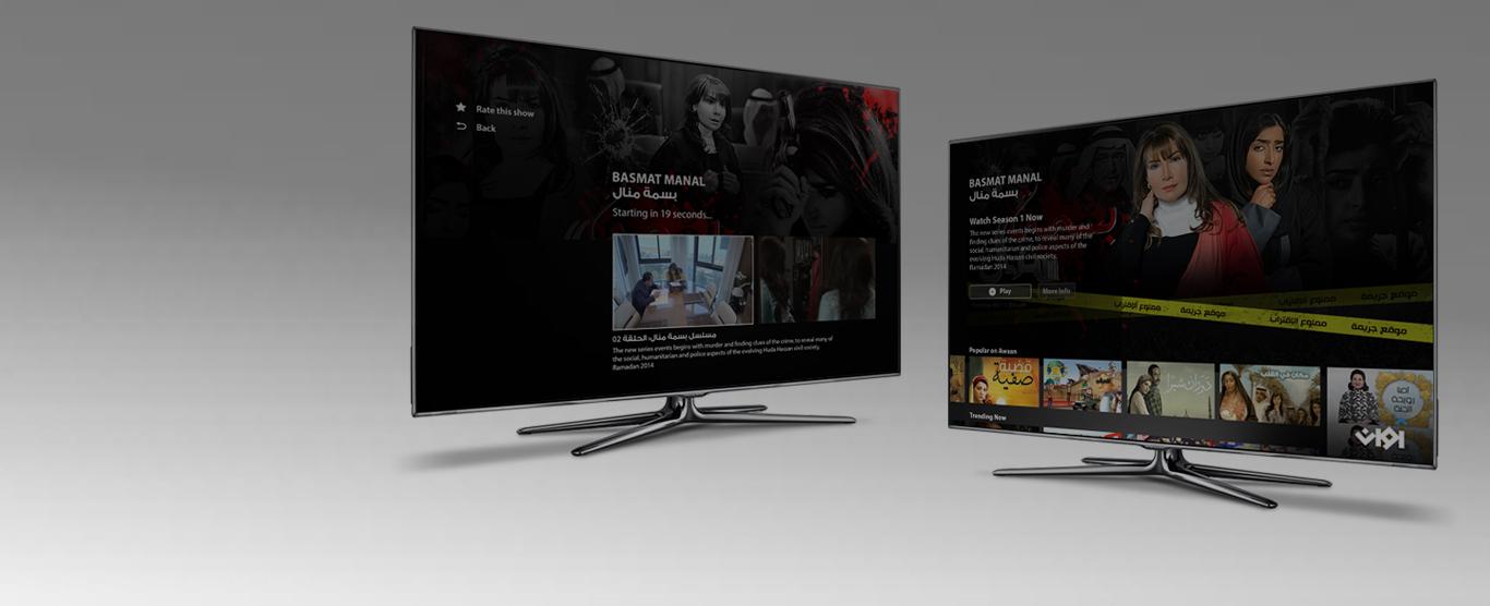 smart-tv-banner2